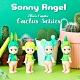 Sonny Angel Cactus 2020仙人掌限定版公仔(兩入隨機款) product thumbnail 1