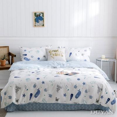 DUYAN竹漾-100%精梳純棉-雙人加大床包被套四件組-海底世界 台灣製