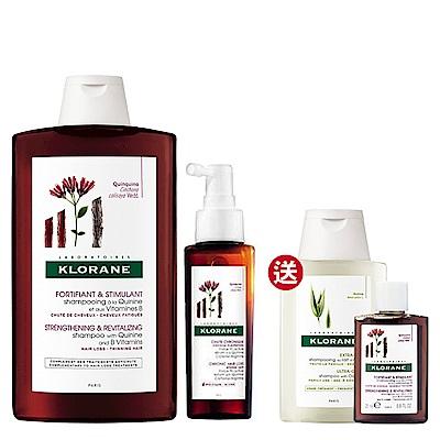 KLORANE蔻蘿蘭 三效養髮精華液超值組