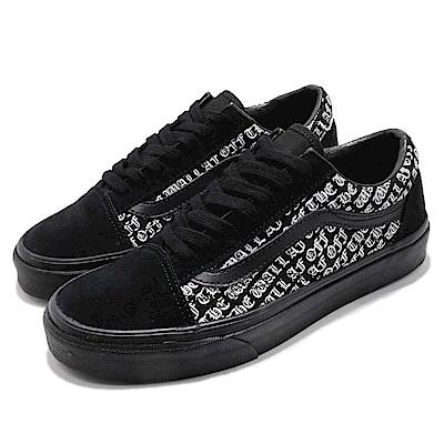 Vans 滑板鞋 Old Skool OTW AF 男女鞋
