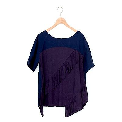 gozo 異材質解構波浪拼接短袖上衣(二色)