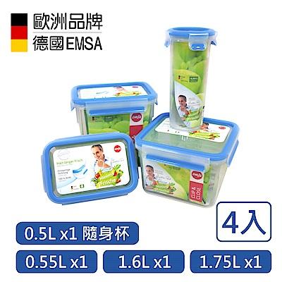 德國EMSA 專利上蓋無縫3D保鮮盒-PP材質-0.55+1.6+1.75+0.5L杯