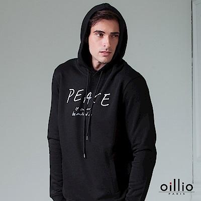 歐洲貴族 oillio 長袖帽T 文字PEACE 雙口袋設計 黑色