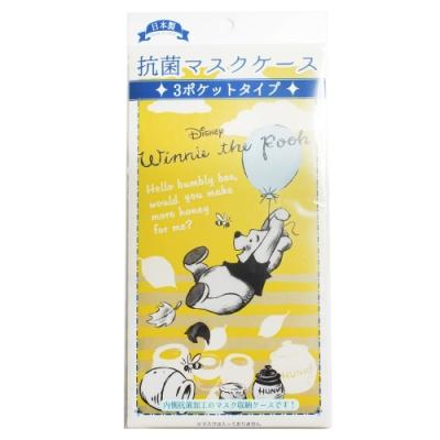 日本製Prairie Dog迪士尼DISNEY米奇小熊維尼抗菌口罩收納套(3層收納袋)
