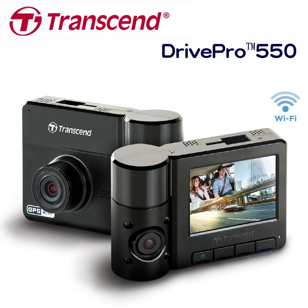 創見DrivePro 550 SONY感光+WiFi+GPS雙鏡頭行車記錄器