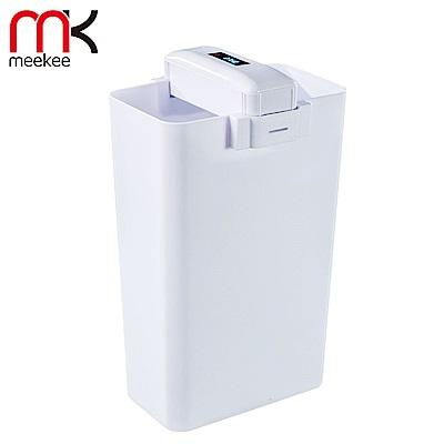 【meekee】脈衝電動洗鞋機