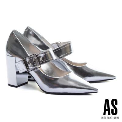 高跟鞋 AS 摩登時髦鏡面牛皮繫帶尖頭粗高跟鞋-銀