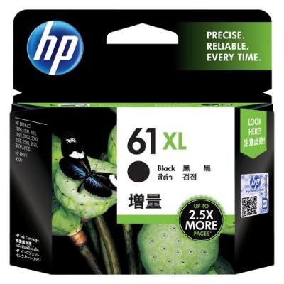 HP CH563WA 原廠黑色高容量墨水匣 NO:61XL