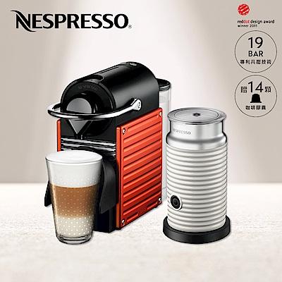 Nespresso Pixie 紅 白色奶泡機組合