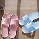 (2雙)極輕量防滑舒適拖鞋 ANDYMAY2