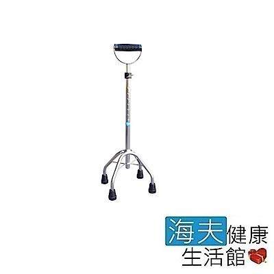 耀宏醫療用柺杖(未滅菌) 海夫 YH127 不鏽鋼四腳拐杖 U型中爪