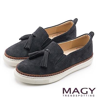MAGY 復古樂活 頂級牛反毛流蘇平底鞋-灰色
