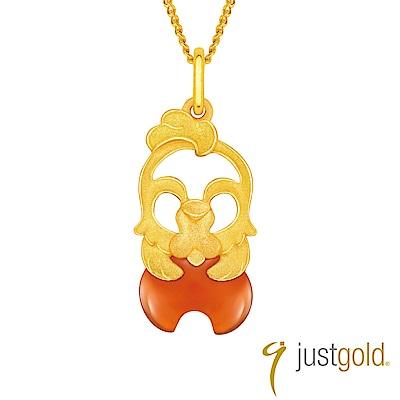 鎮金店 Just Gold 吉祥寶寶十二生肖純金系列 黃金墜子-雞