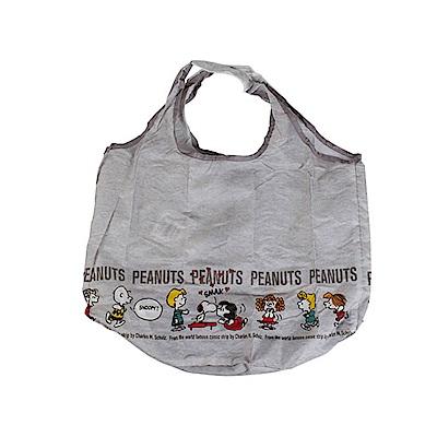 Sanrio SNOOPY可折疊環保購物袋(親親好朋友灰)