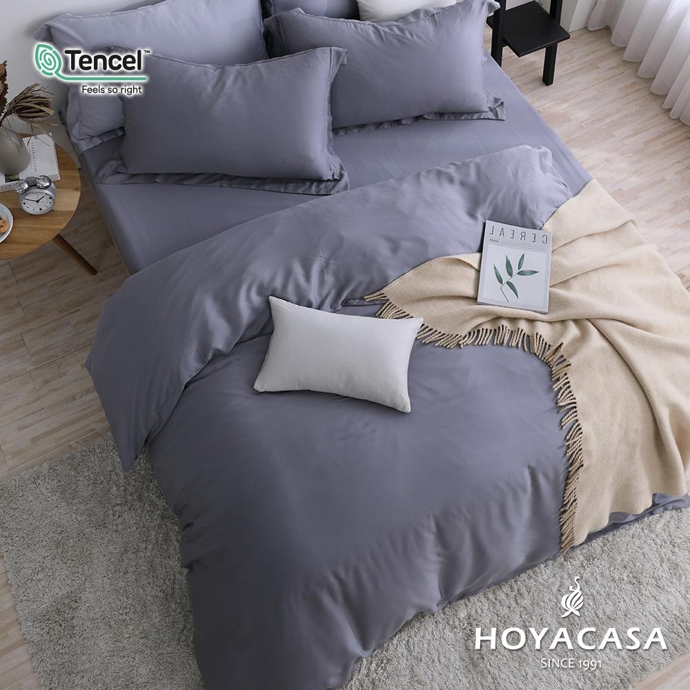 【HOYACASA】法式簡約300織抗菌天絲兩用被床包組-(雙人/加大任選)+贈兩枕 (星辰銀)