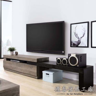 D&T 德泰傢俱 Dean工業風 5.3尺伸縮電視櫃-158.5~265x40x43.5cm