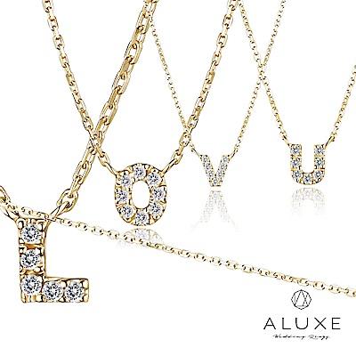 [時時樂限降62折]A-LUXE 亞立詩 Alphabet系列10K鑽石項鍊