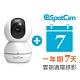 SpotCam Eva 2 +一年期7天雲端循環組 人形追蹤搖頭360度雲端網路攝影機 product thumbnail 2