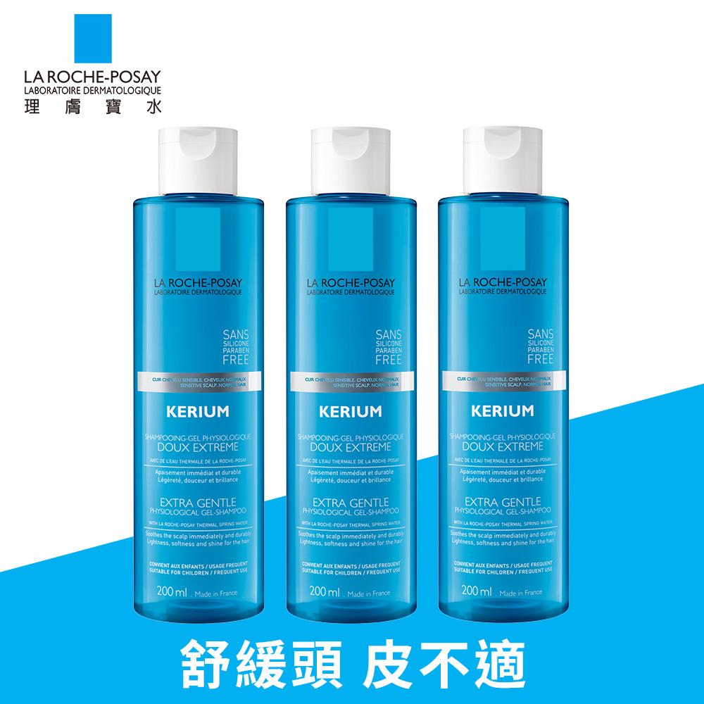 理膚寶水 敏感性頭皮溫和洗髮露 200ml 3入組