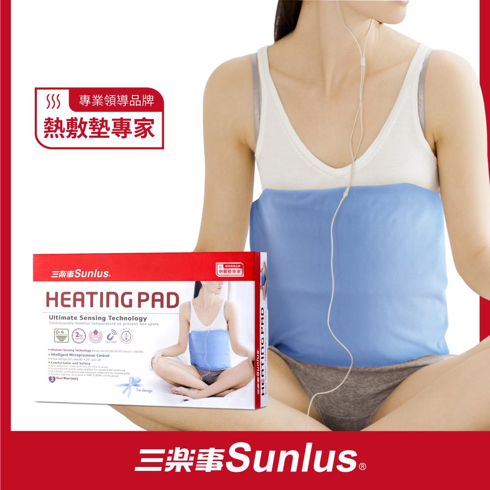 【Sunlus三樂事】暖暖熱敷墊(中)MHP710 (醫療級)