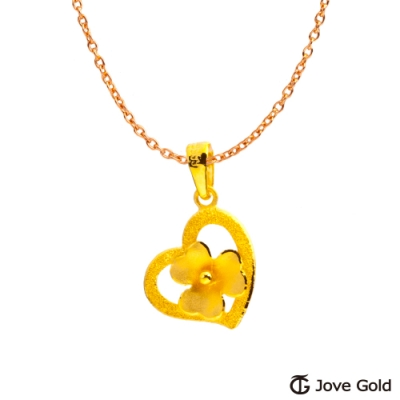 Jove Gold 漾金飾 花之戀黃金墜子 送項鍊