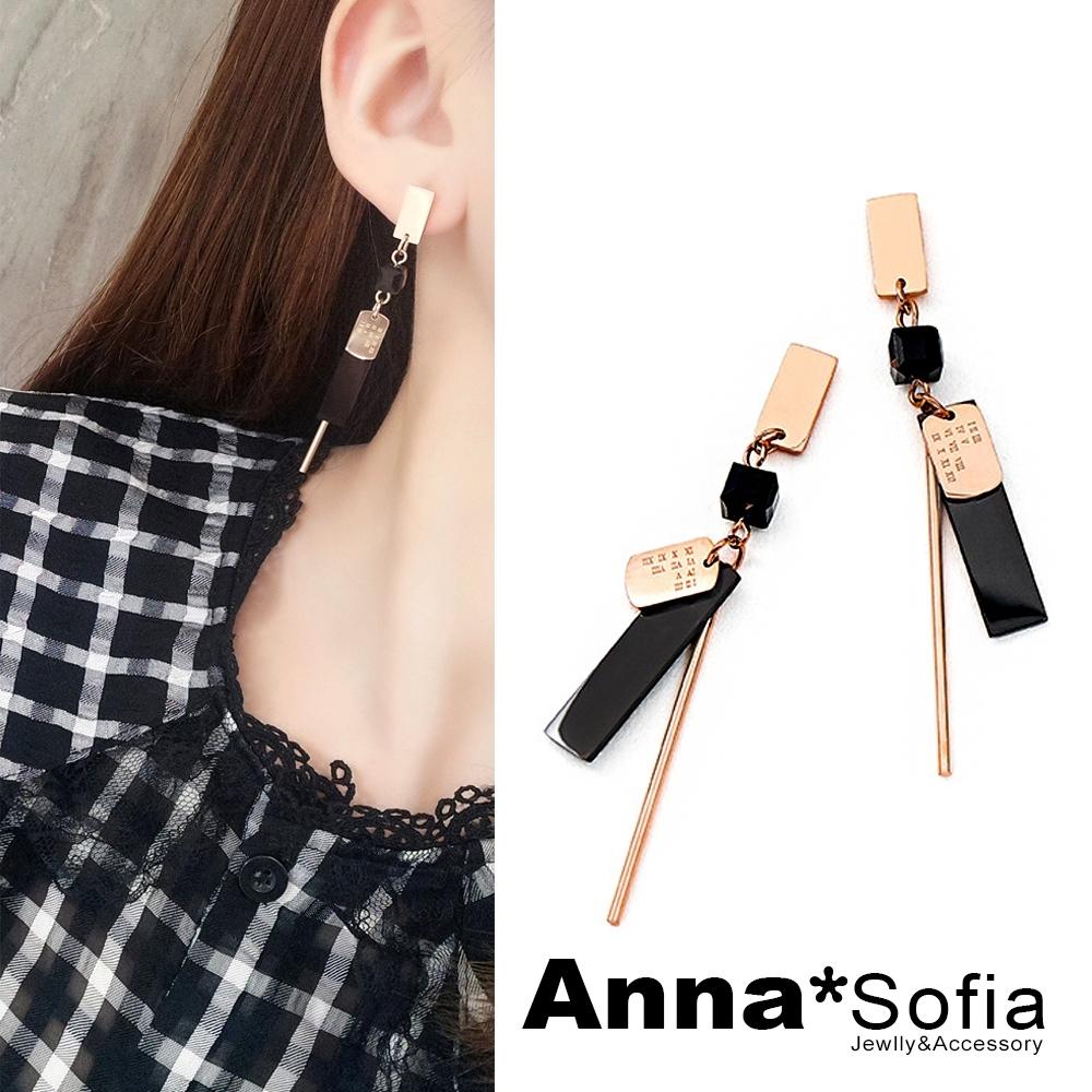 【3件5折】AnnaSofia 長方羅馬數刻柱鏈 白鋼耳針耳環(黑金系)