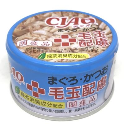 日本 CIAO 旨定罐 A-161 化毛配方 鮪魚&鰹魚 80g