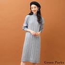 Green Parks 粗細羅紋編織麻花辮連身洋裝