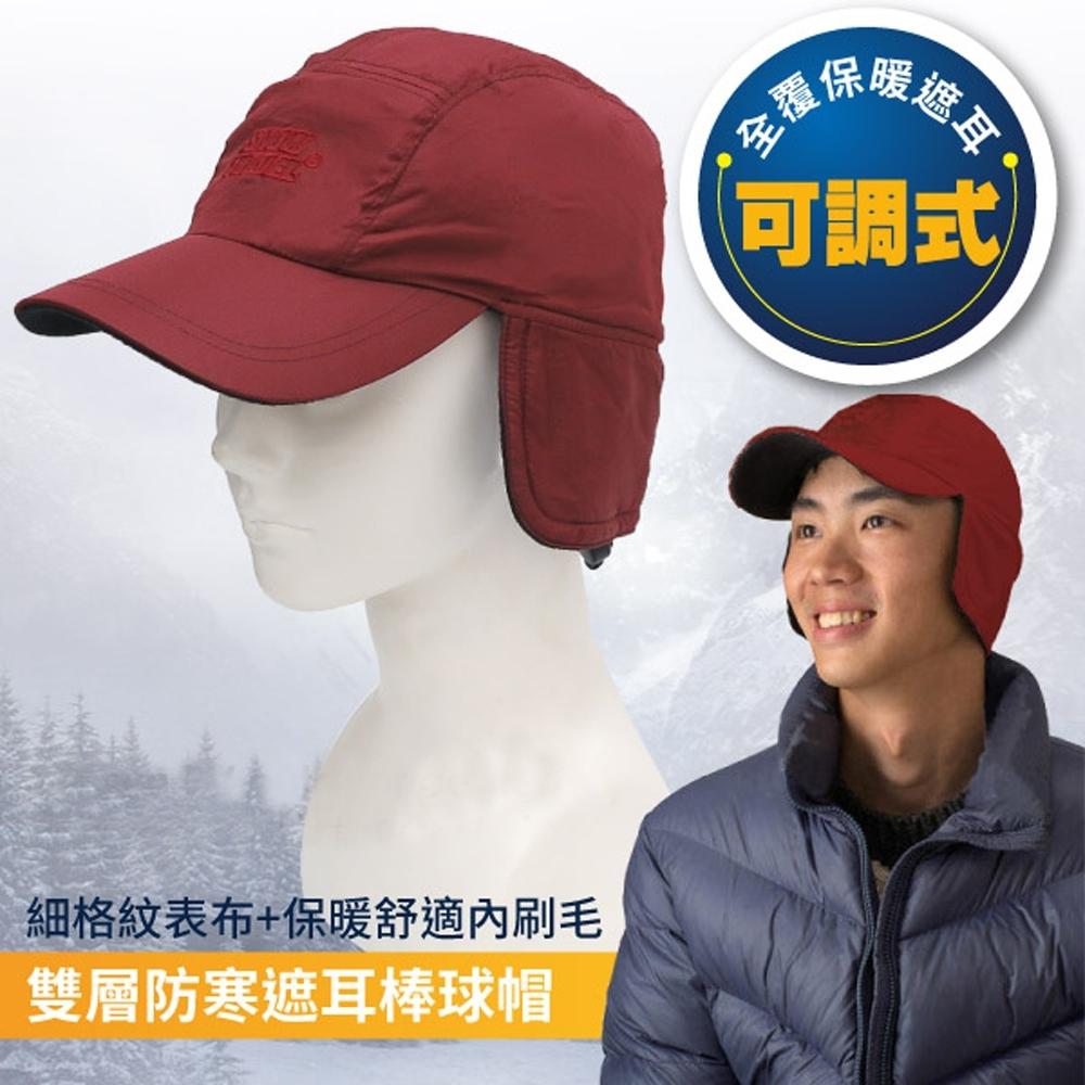 SNOW TRAVEL 中性新款 雙層防寒遮耳保暖棒球帽.鴨舌帽.可調式保暖護耳_酒紅