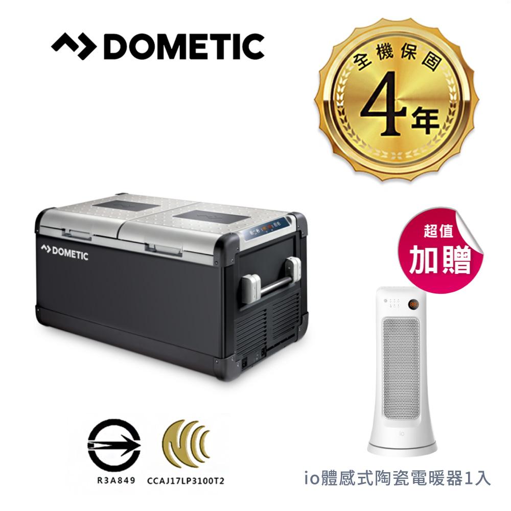 DOMETIC 最新一代CFX WIFI 系列智慧壓縮機行動冰箱 CFX 95DZW