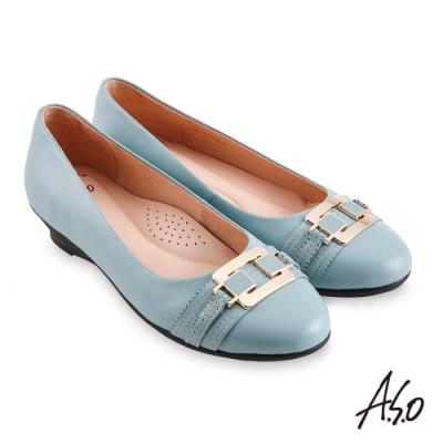 A.S.O 職場通勤 健步通勤內斂典雅娃娃鞋-湖水藍