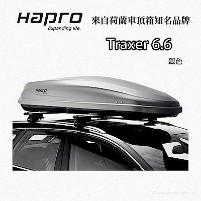 Hapro Traxer 6.6 銀色 410公升 雙開行李箱