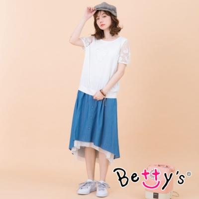betty's貝蒂思 仿牛仔面料造型排扣長裙(牛仔藍)