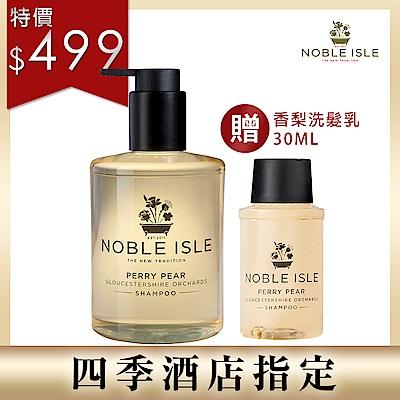 NOBLE ISLE 香梨洗髮乳 250ML