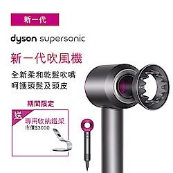 Dysomn新一代HD03吹風機