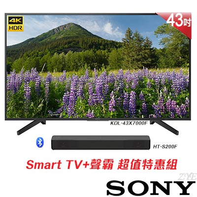 SONY 43吋 4K HDR液晶電視 KD-43X7000F+HT-S200F聲霸-黑色 @ Y!購物