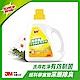 3M 長效型天然酵素洗衣精 (綠野暖陽香氛1800ml) product thumbnail 2