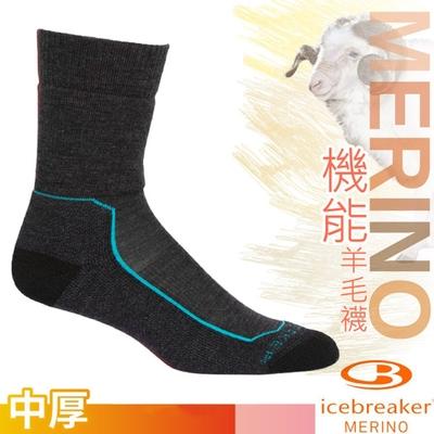 Icebreaker 女 美麗諾羊毛 Merino Hike+ 中筒避震登山健行襪(2入)_黑灰