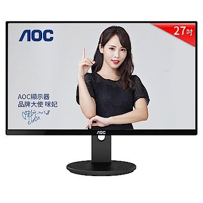 AOC U2790VQ 27吋4K IPS廣視角美型螢幕