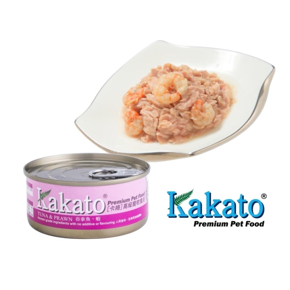 Kakato 卡格餐食罐 (鮪魚、蝦)70g 鮮食 貓狗共食  貓罐 狗罐 天然罐 挑食
