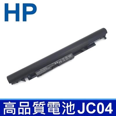 惠普 HP JC04 高品質 電池 JC03 HP 240 G6 245 G6 250 G6 255 G6 Pavilion 14-BS 14G-GR 14Q-BU 14-BW 15-BS 15-BU