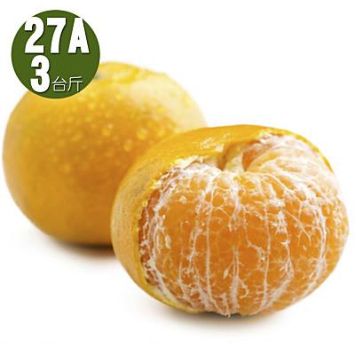 果之家 台灣黃金薄皮爆汁27A特級茂谷柑3台斤