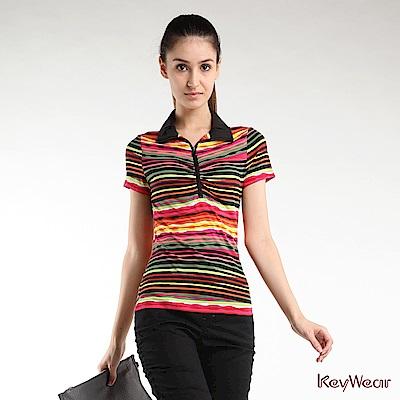 KeyWear奇威名品    彩虹條紋半襯衫領上衣-綜合色