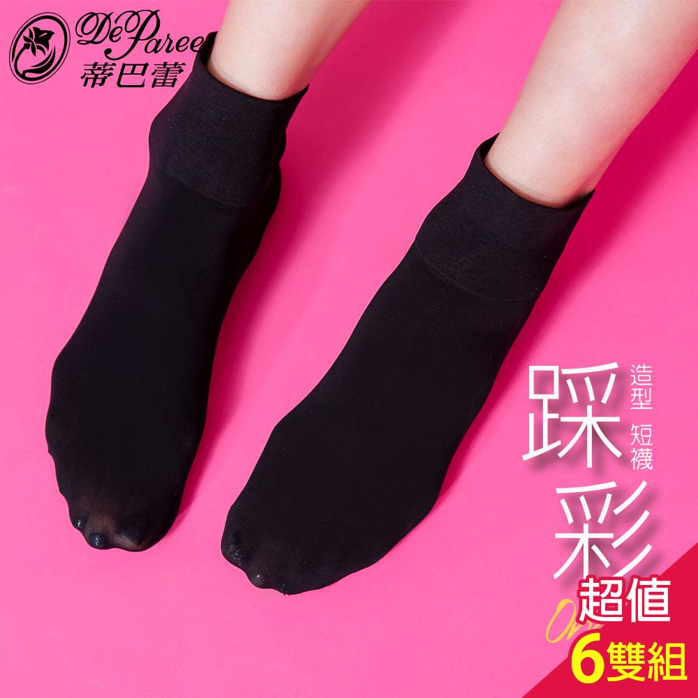 蒂巴蕾 踩彩 造型糖果短襪-6入