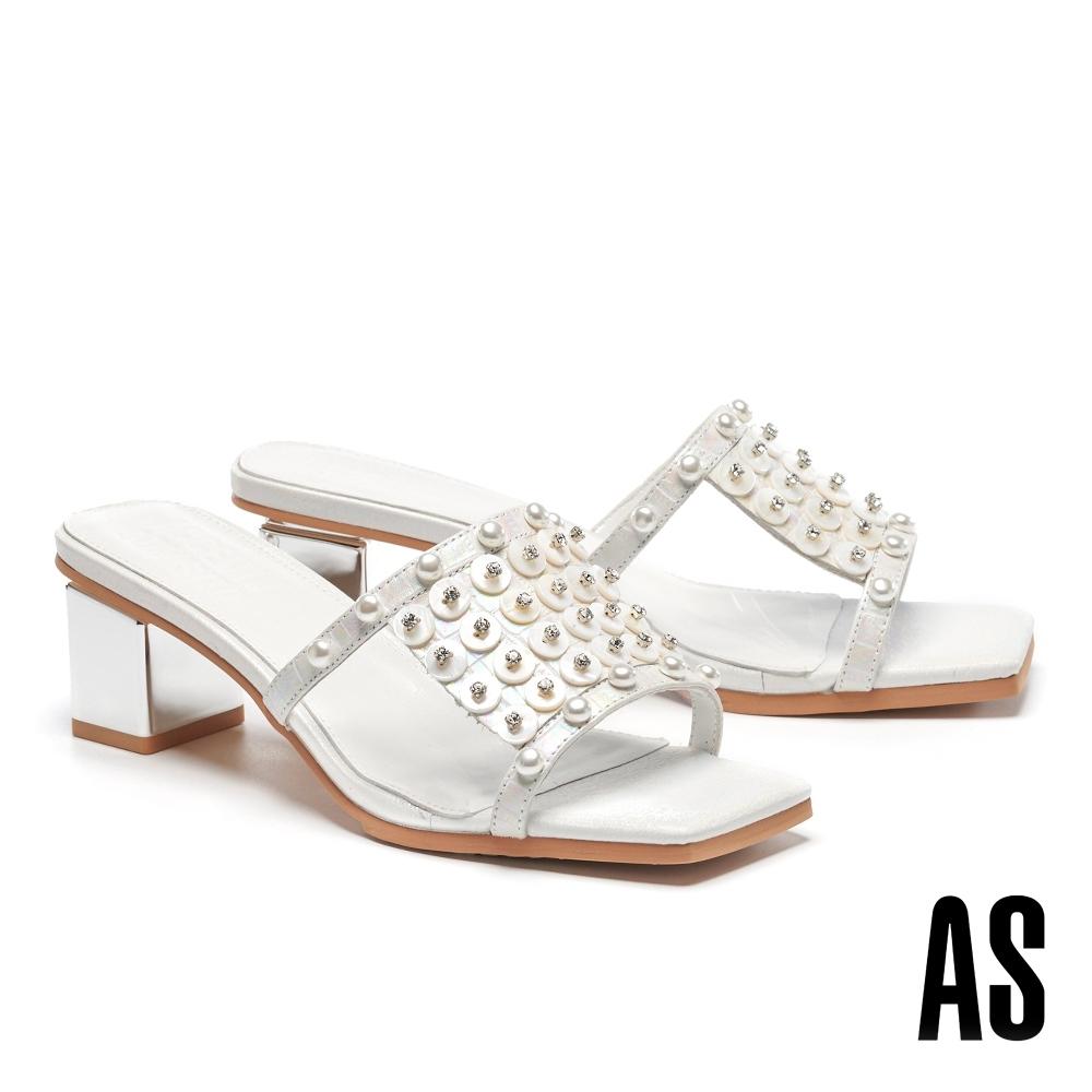 拖鞋 AS 深海精靈晶鑽貝殼鏤空造型金屬牛皮方頭高跟拖鞋-白