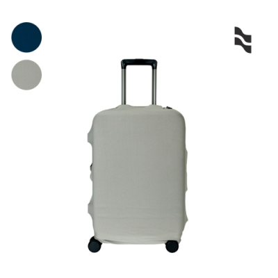 LOJEL Luggage Cover S尺寸 灰色行李箱套 保護套 防塵套