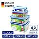 德國EMSA 專利上蓋無縫3D保鮮盒-PP材質-1.2+3.7+5.5+8.2L product thumbnail 1