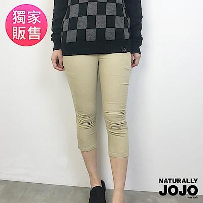 【NATURALLY JOJO】立體剪裁七分褲(杏)