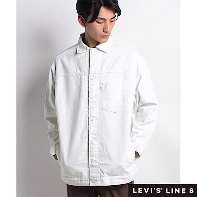 Levis 男女同款 牛仔外套 Oversize 寬鬆版型 白丹寧