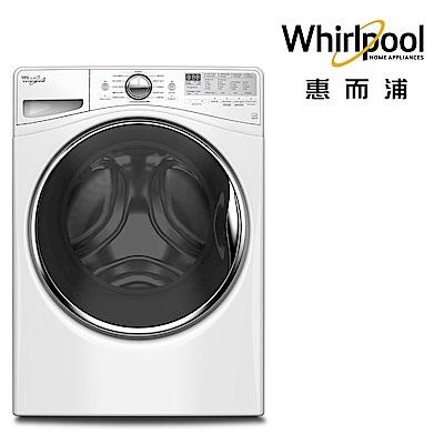 Whirlpool惠而浦 15公斤變頻滾桶洗衣機WFW92HEFW(含基本安裝)
